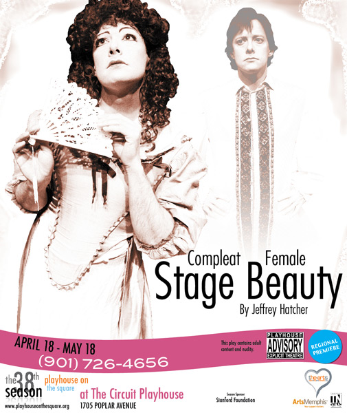 Compleat Female Stage Beauty Poster